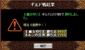 f0152131_11265584.jpg