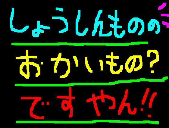 f0056935_1863457.jpg