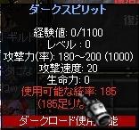 c0143238_2073091.jpg