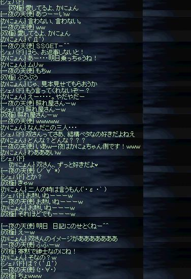 f0140642_20523392.jpg