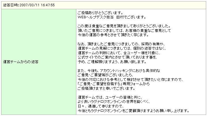 c0082952_462190.jpg