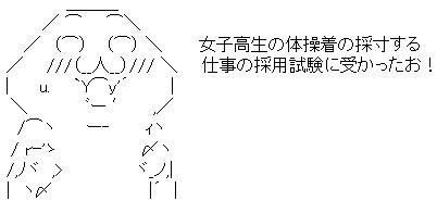 a0088158_21304099.jpg