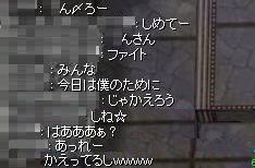 遅れましたが_c0112758_0335080.jpg