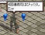 f0115259_18323122.jpg