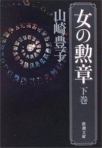b0046462_20104436.jpg