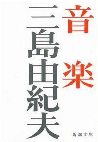 b0046462_20112324.jpg