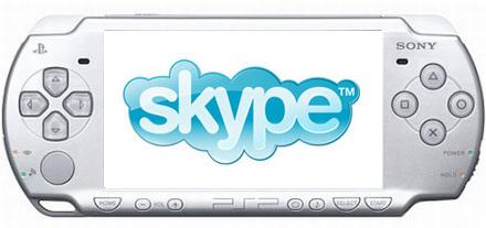 Skype for PSP_c0150963_1985621.jpg