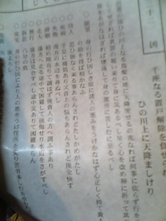 e0086589_1943938.jpg