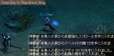 b0075192_2039421.jpg
