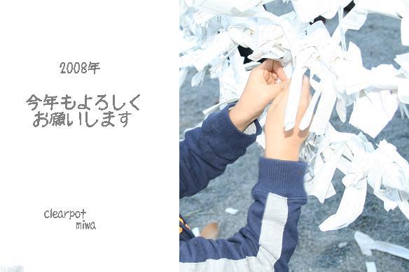 f0151016_00690.jpg