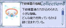 f0089123_263419.jpg