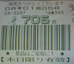 f0065228_1941514.jpg