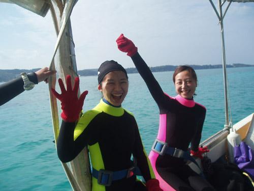 1月5日キタ===(>0<)/最高な海!!_c0070933_17294748.jpg