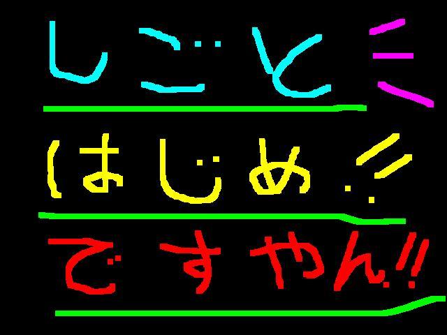 f0056935_1810569.jpg