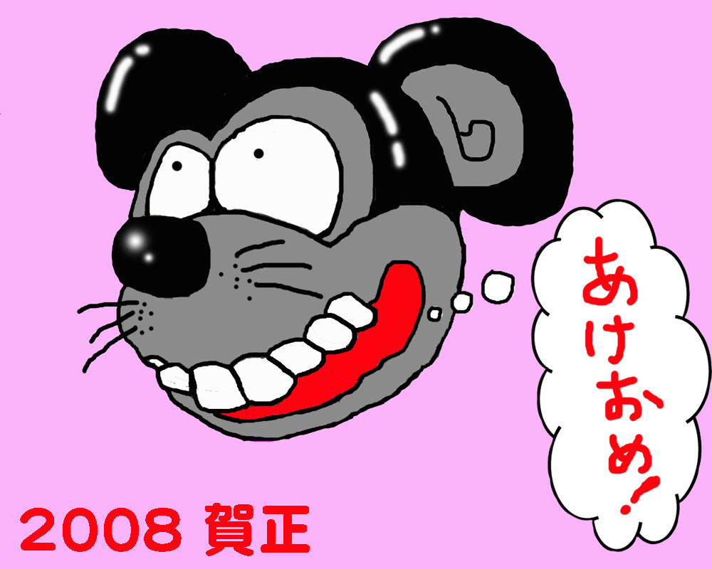 d0091646_1233932.jpg