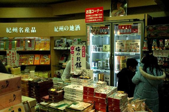 新春風景_b0093754_0405012.jpg
