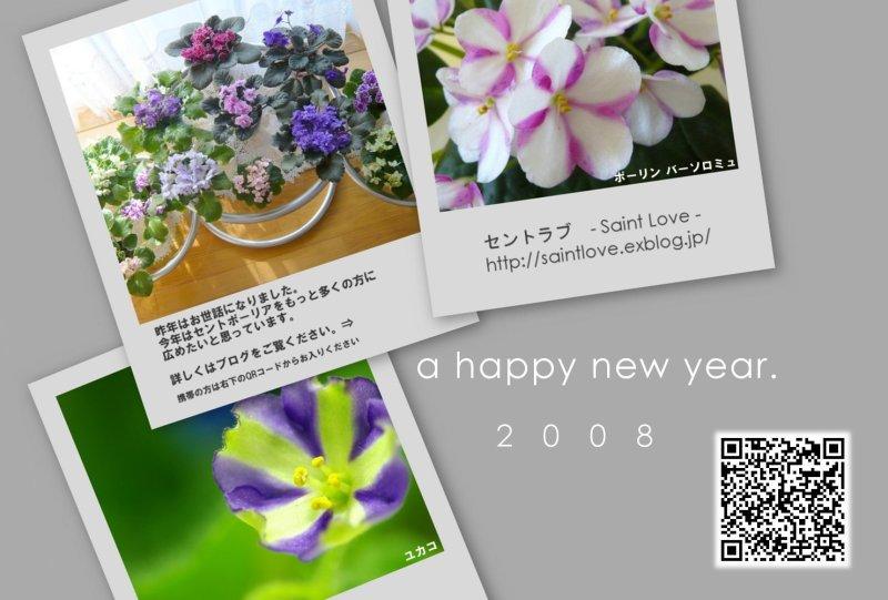 f0135269_11492093.jpg