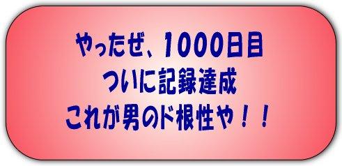 d0028773_013324.jpg