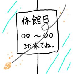 c0143177_182447100.jpg