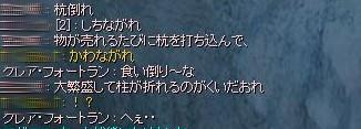 f0013578_7225075.jpg