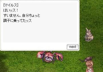 f0013578_7254455.jpg