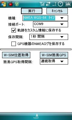 b0029688_1122303.jpg