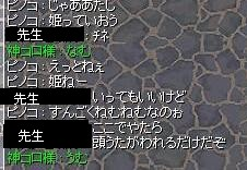e0076602_18145027.jpg