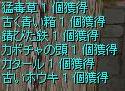 d0119414_1423593.jpg
