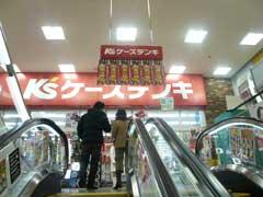 電子レンヂ ゲット大作戦_b0054727_319357.jpg