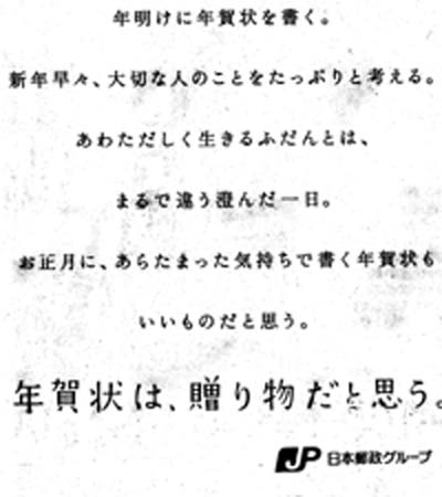 f0142733_6565335.jpg
