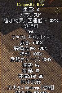 f0101845_1424137.jpg