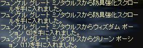 f0051047_13564147.jpg