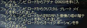 f0051047_13584665.jpg