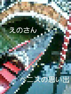 e0045856_16563528.jpg