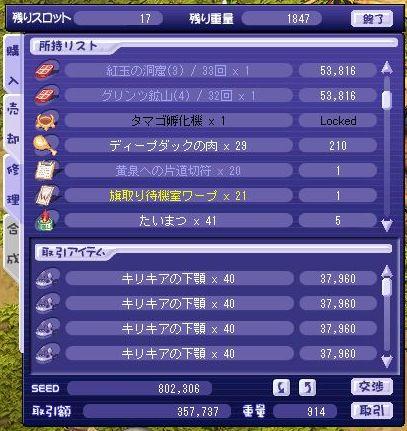 b0072259_1141293.jpg