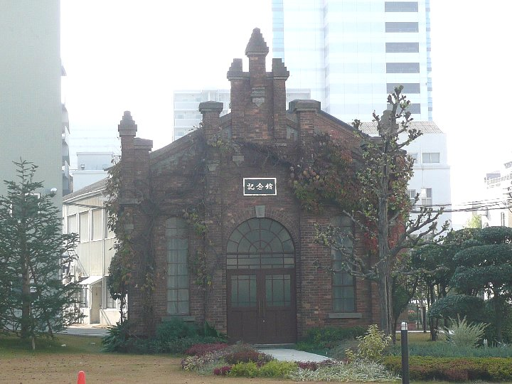 大日本住友製薬記念館 : レトロ...