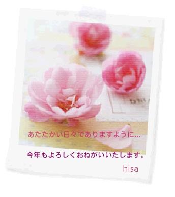 c0031467_12181285.jpg