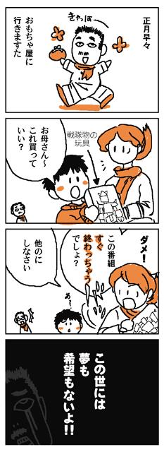b0030470_1833621.jpg