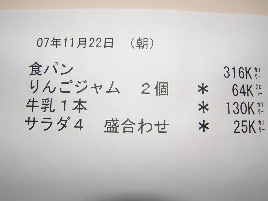 入院日記(最終回) その22 退院の日_c0118393_11574053.jpg