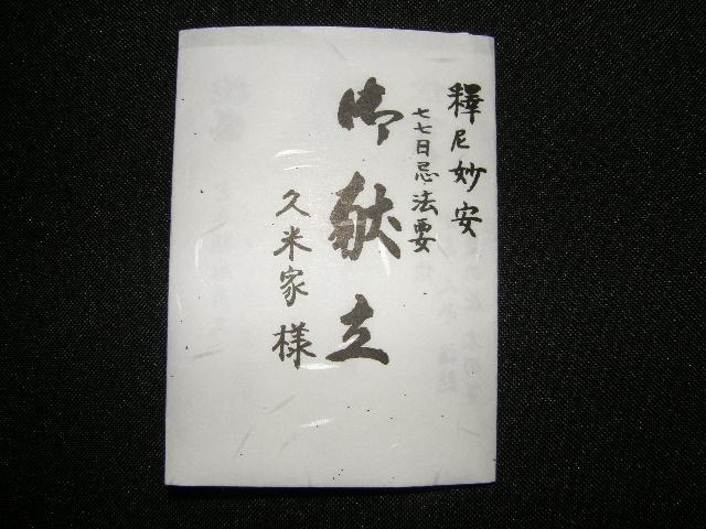c0108198_19394110.jpg
