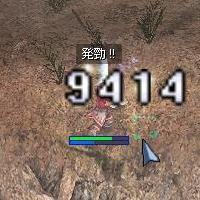 d0134801_17472750.jpg