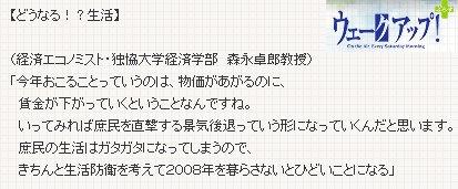 b0087409_15495760.jpg