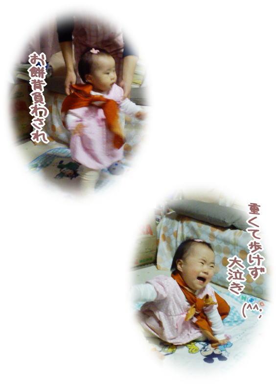 f0109418_0335124.jpg