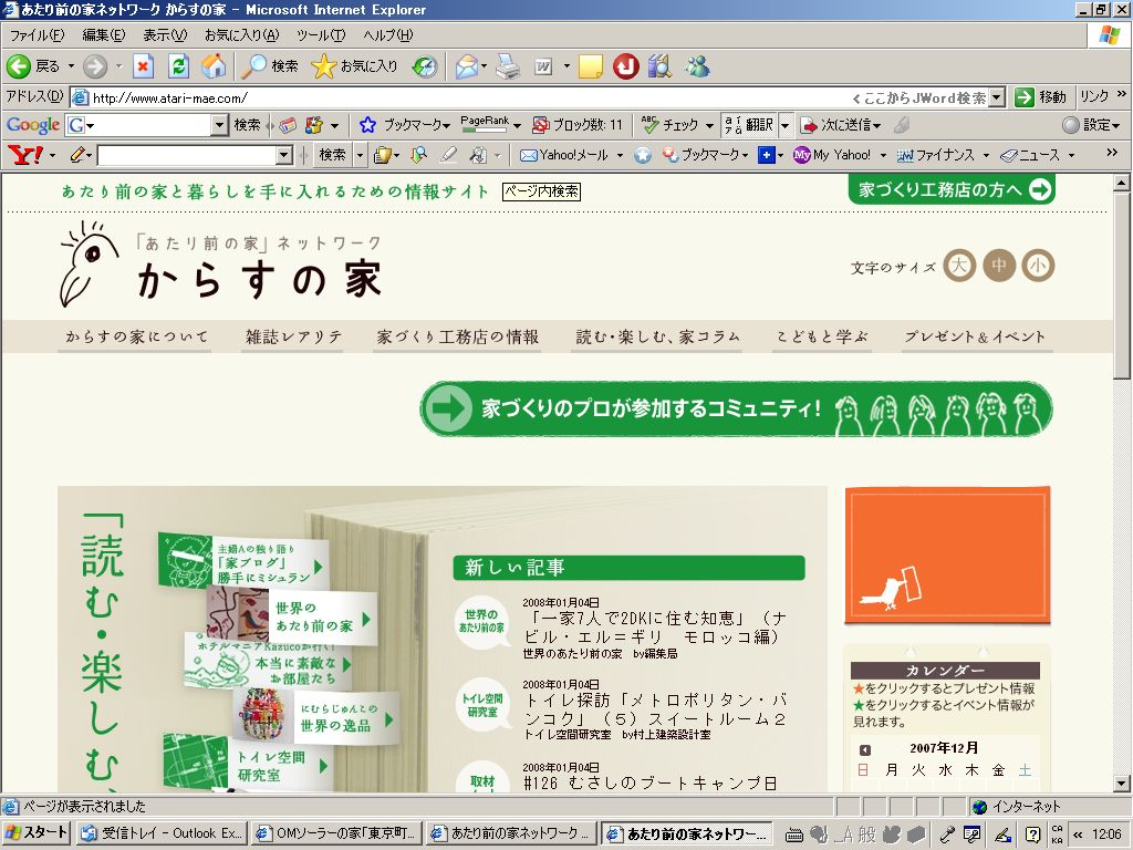 b0035524_129473.jpg