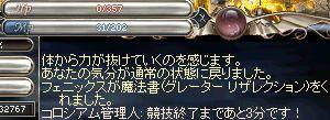 b0064226_18253829.jpg