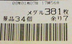 f0065228_19171521.jpg