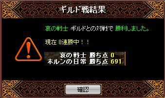 f0152131_825451.jpg