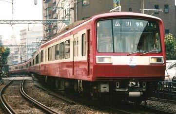 京浜急行の快速特急_e0030537_17536.jpg