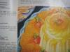 Vintage Jelly*_e0042839_1934136.jpg