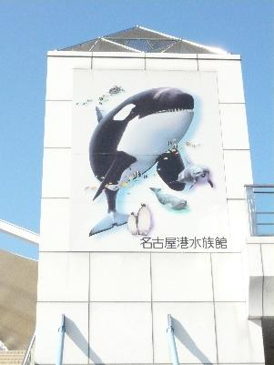 in Nagoya_f0145839_044688.jpg